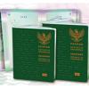 Mengurus paspor ??? Online aja...